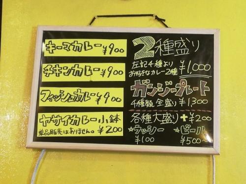 Ten6Gandhi_000_org.jpg