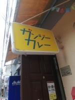 Ten6Gandhi_006_org.jpg
