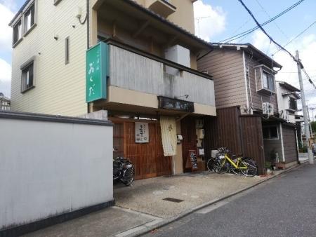 UzumasaTenjingawaOkuda_100_org.jpg