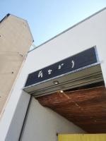 YokaichiHiyodori_001_org.jpg