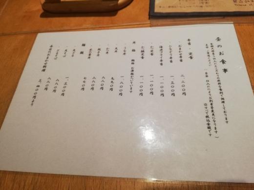 YokaichiHiyodori_002_org.jpg