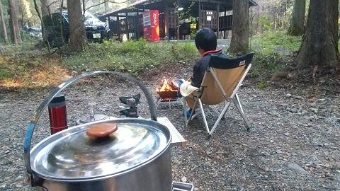 ふもと村-朝たき火