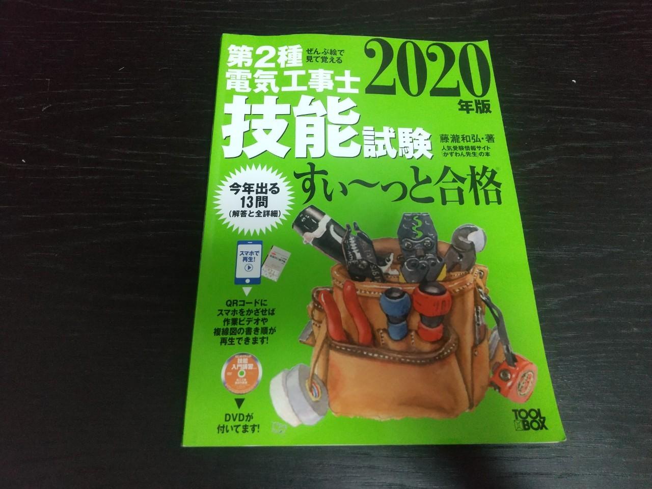 20210125010143aff.jpg