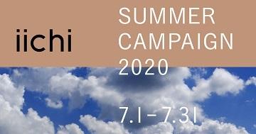summercampaign2020.jpg