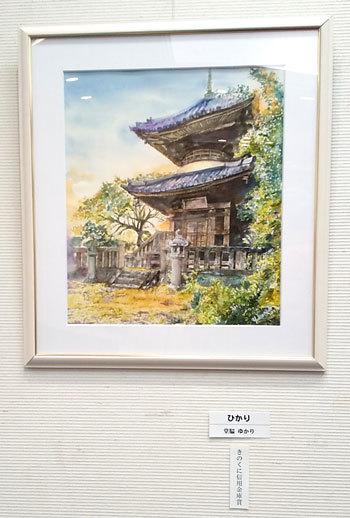 和歌山名所旧跡絵画展3