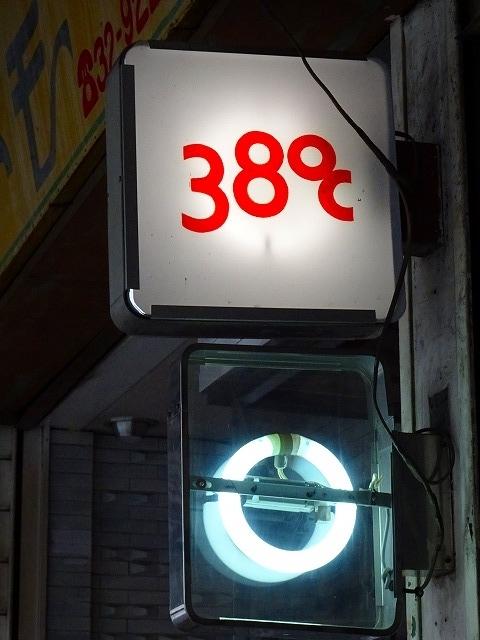 DSC0976520200729.jpg