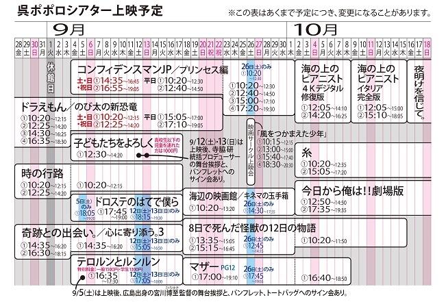 200830-1300-7.jpg