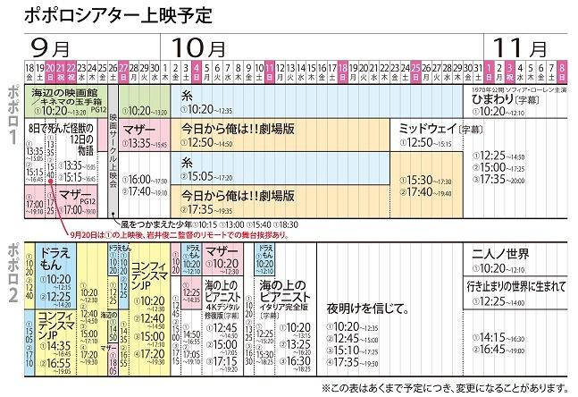 200917-1530-7.jpg