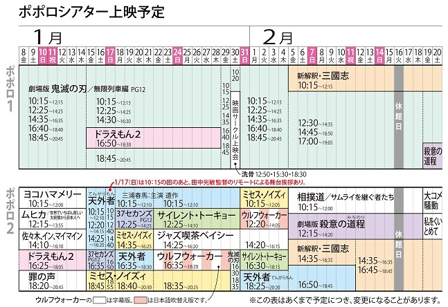 210112-1100-7.jpg