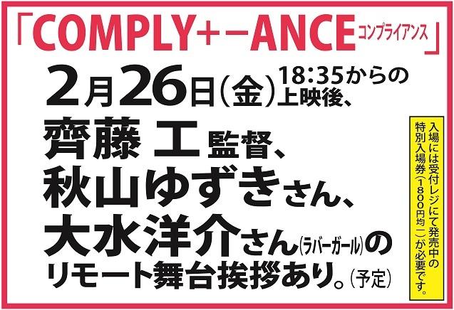 225kokuchi-7.jpg