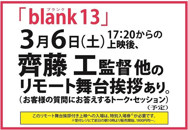 302blank13-7.jpg