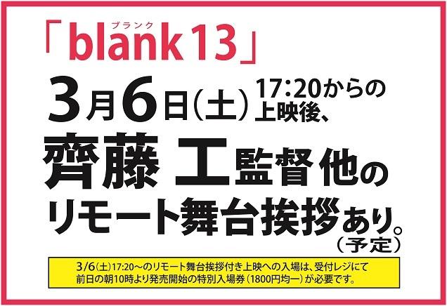 kokuchi0221-1-7.jpg