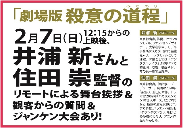 kokuchi200202-1500-7.jpg