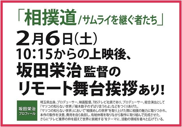 kokuchi210123-7.jpg
