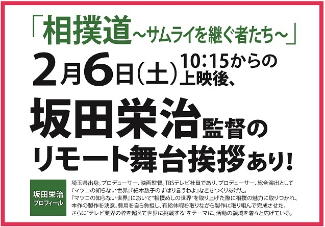 kokuchi210129-7.jpg
