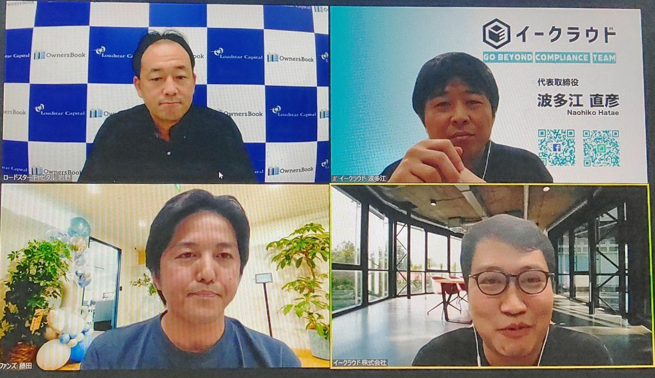 Funds日本商業開発と提携3