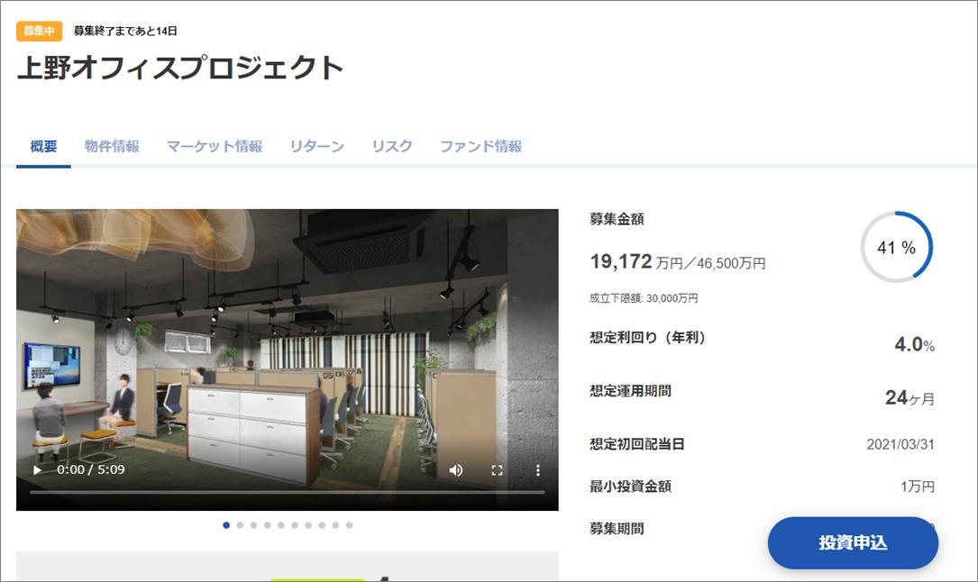 07CREAL_上野ホテルオフィス再生