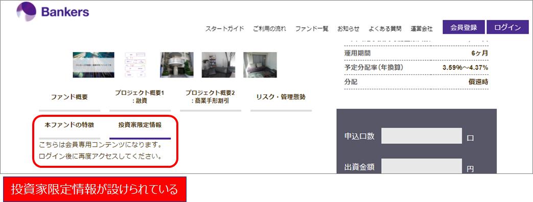 Bankersamazonギフト券500円2020120209