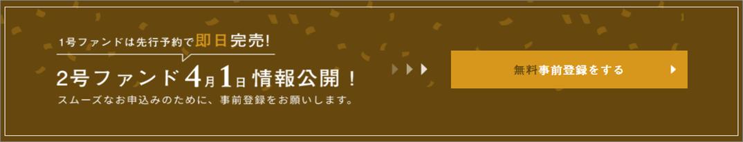 TECROWD新サービス3