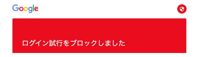 スクリーンショット 2016-05-17 8.42.56.png