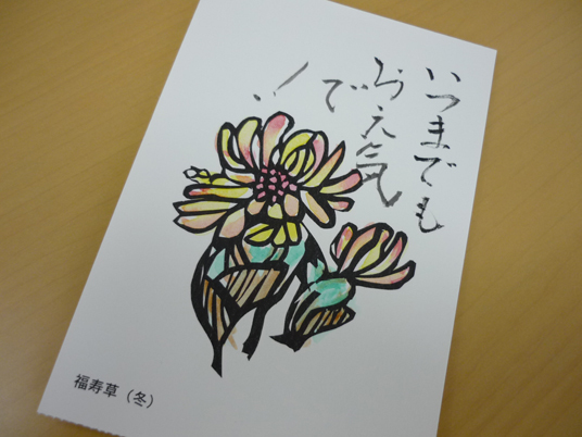 Blog49_etegami014.jpg
