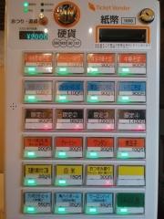 【新店】中華そば 麺壁九年-4