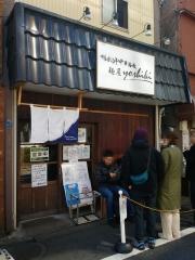 鴨出汁中華蕎麦 麺屋yoshiki【五】-1