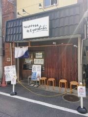 鴨出汁中華蕎麦 麺屋yoshiki【六】-1