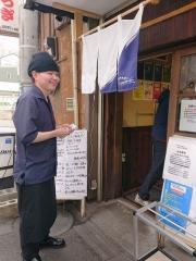 鴨出汁中華蕎麦 麺屋yoshiki【六】-7