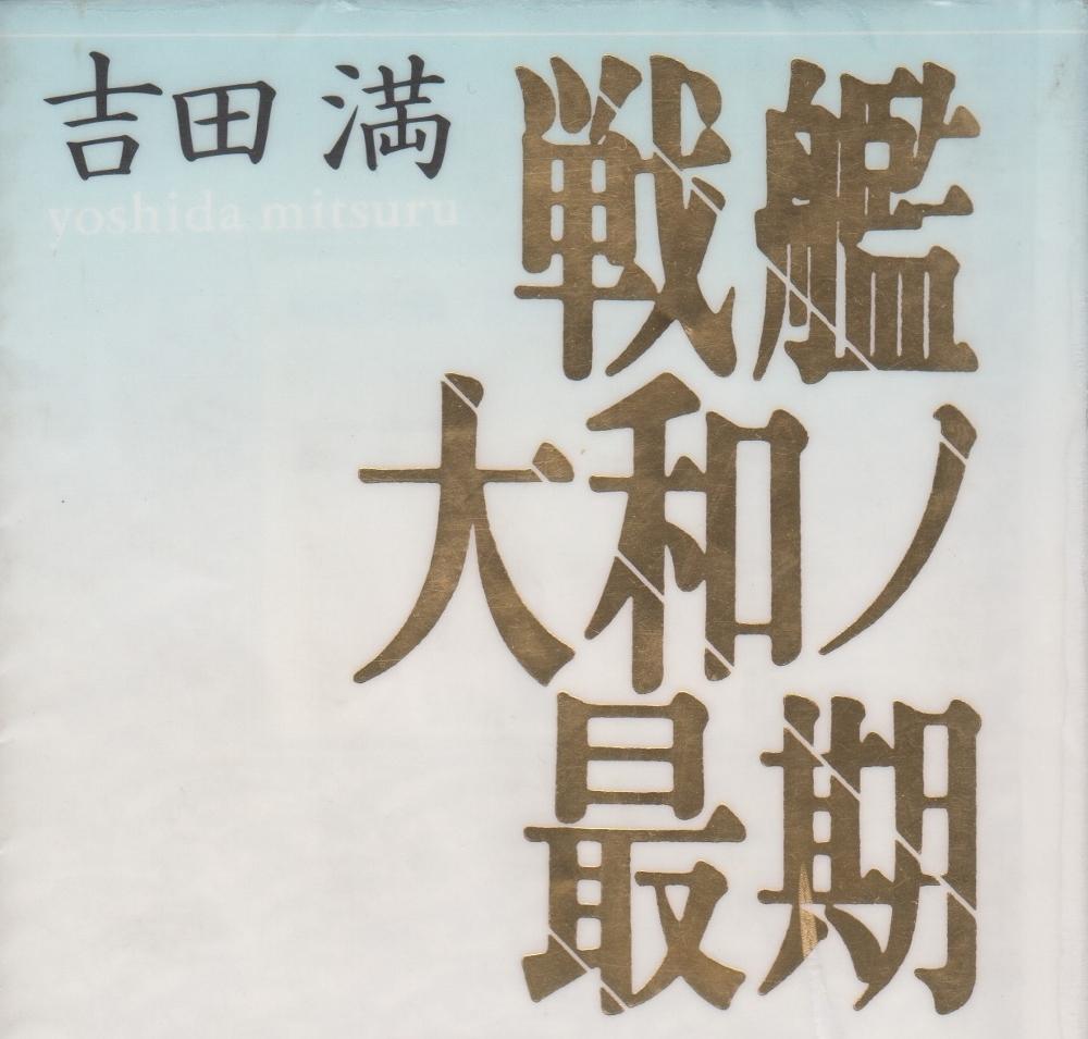 スキャン_20210116 - コピー (1000x955)