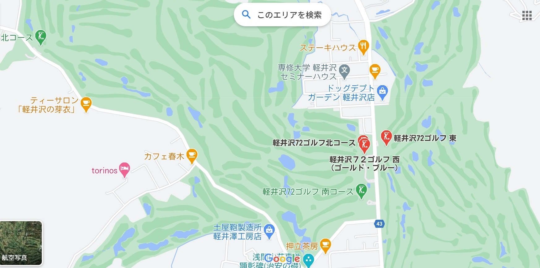 karuizawa72golf.jpg