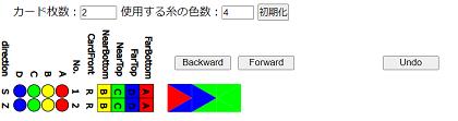 カード織りデザインツールV1.0-4