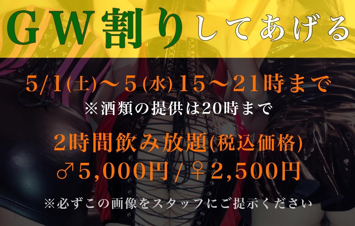 fc2blog_2021042712490834d.jpg