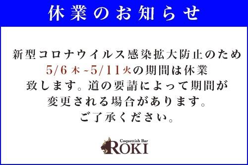 fc2blog_20210506195945951.jpg