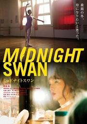 MidnightSwan_Poster_202007_18.jpg