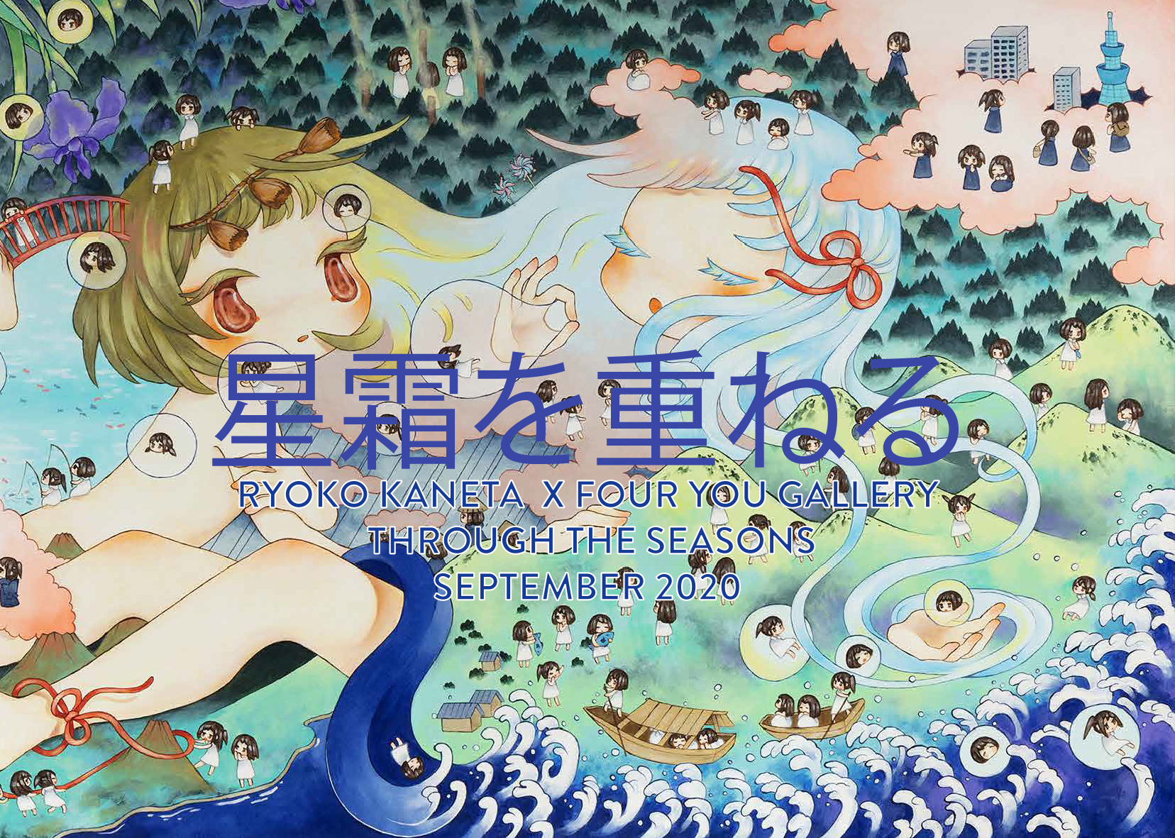 ryoko-kaneta-catalog-1.jpg