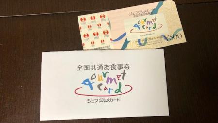 日本商業開発_2020④