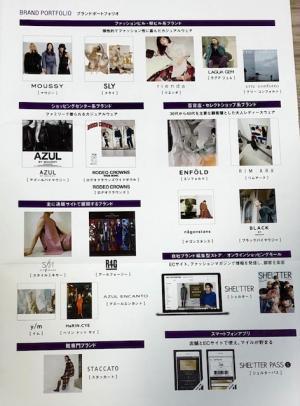 バロックジャパンリミテッド_2020④