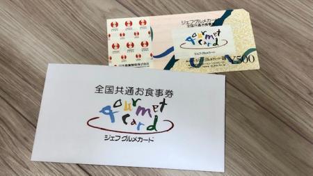 日本商業開発_2020⑦