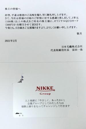 ニッケ_2021④
