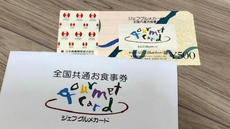 日本商業開発_2021④