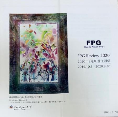 FPG_2020.jpg