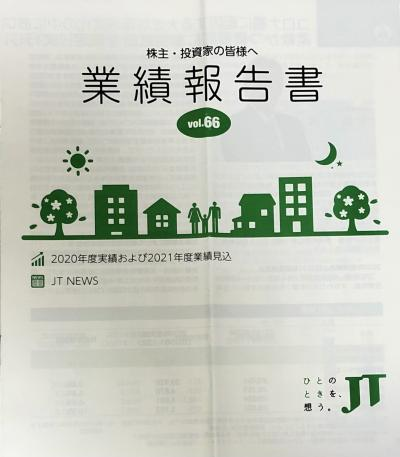 JT_2021.jpg