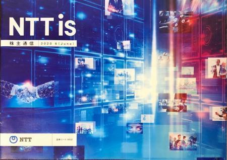 NTT_2020.jpg