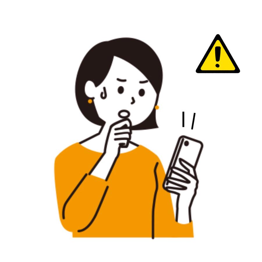請求 電話 と サイト 着信 拒否 アダル