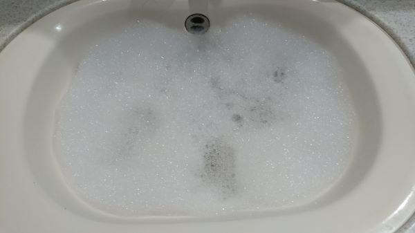 お風呂20200724