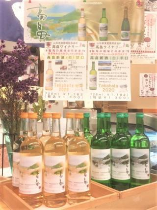 20201003高畠新酒s