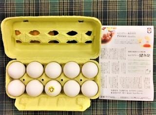 20201031セイアグリー健康卵