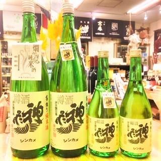 20201209神亀樽酒