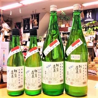20210114貴醸酒a